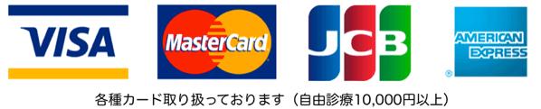 カードバナー